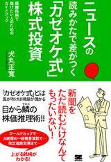 syoei02.jpg